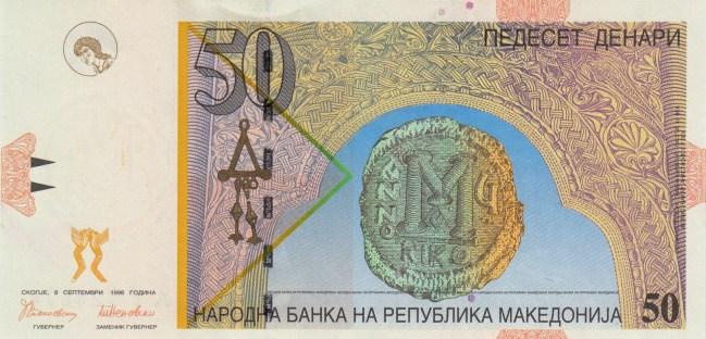 50 Macedonian Denar