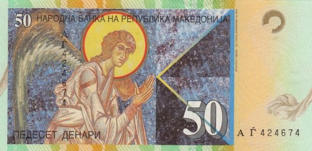Macedonia 50 Denars banknote