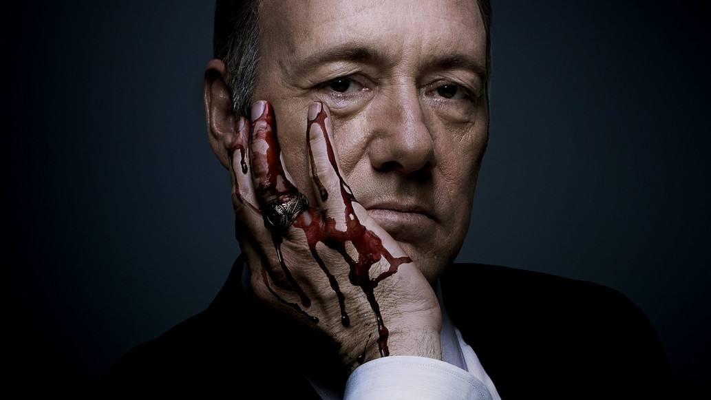 House Of Cards 2200 x 1238