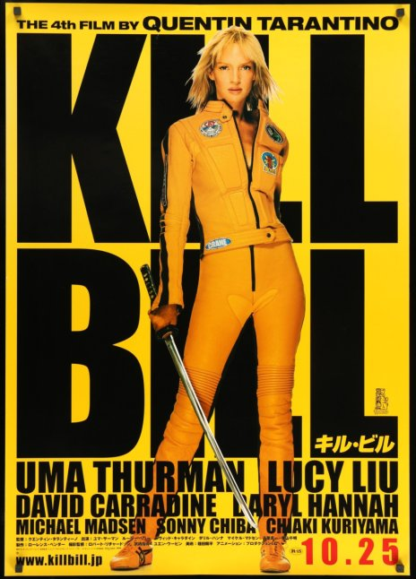 How To Cut A Teaser Trailer: 101 Quentin Tarantino's  First Teaser Trailer For Kill Bill, 2003