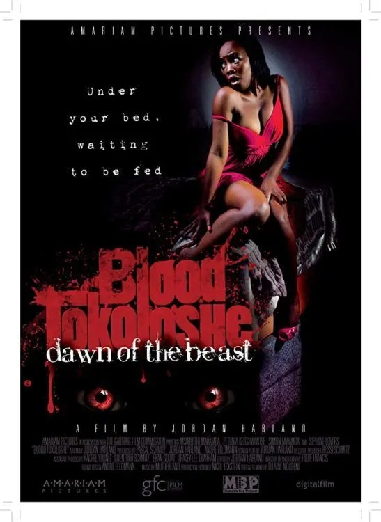 Blood Tokoloshe Poster