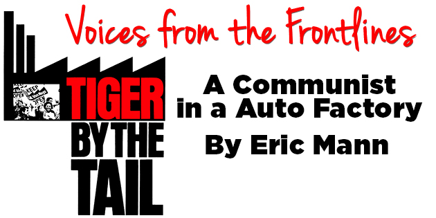 Voices Radio: A Communist in a Auto Factory by Eric Mann