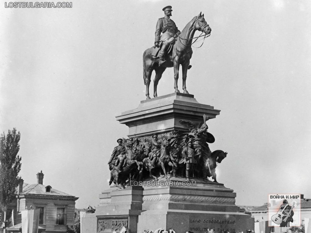 Паметникът пред Парламента през 1907