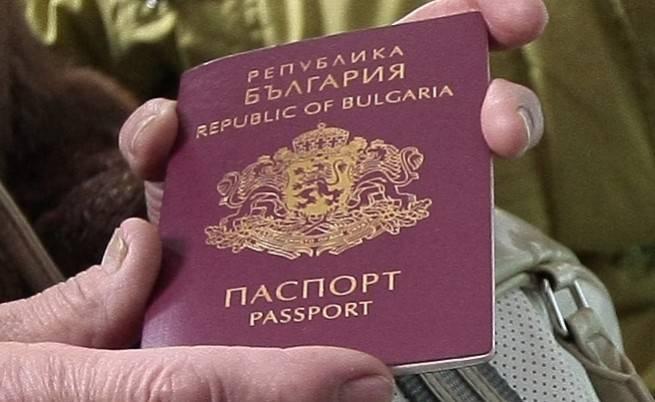 655-402-pasport.jpg