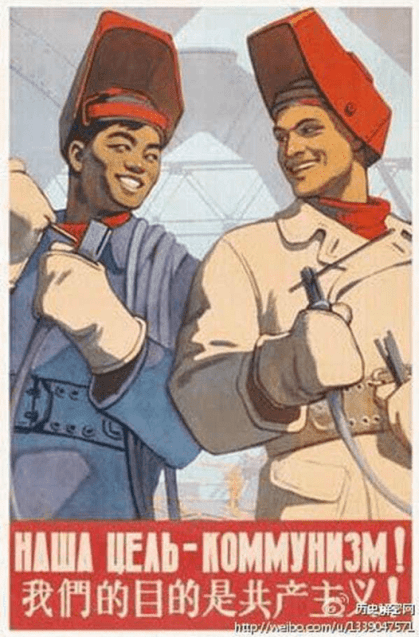 USSR_China_poster_11