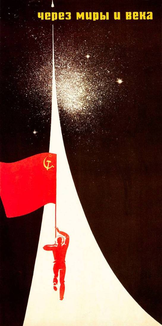 ussr_poster_1