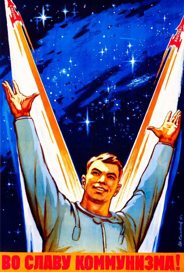 ussr_poster_12
