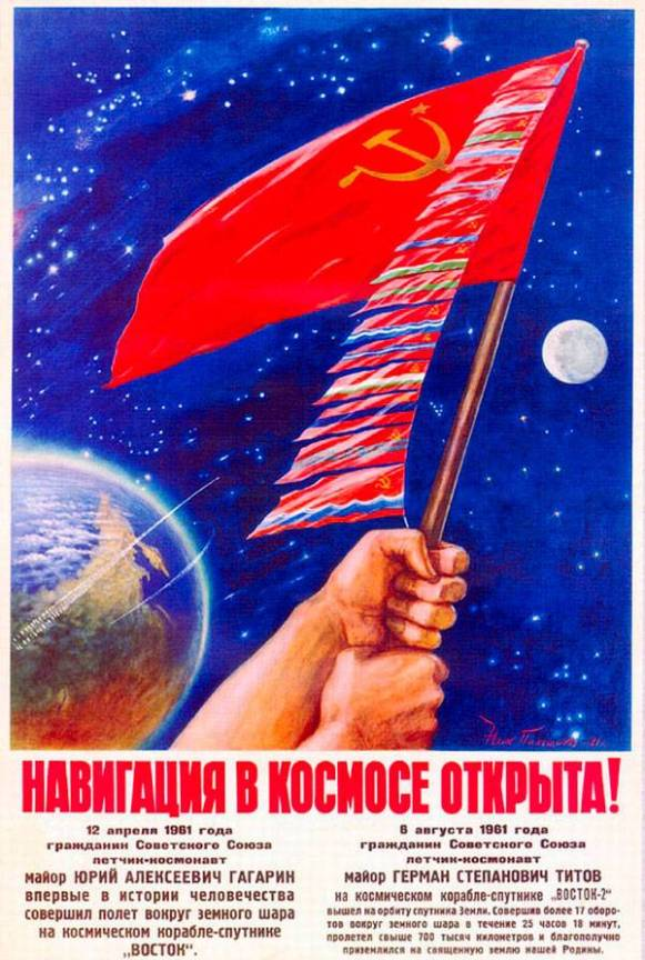 ussr_poster_15