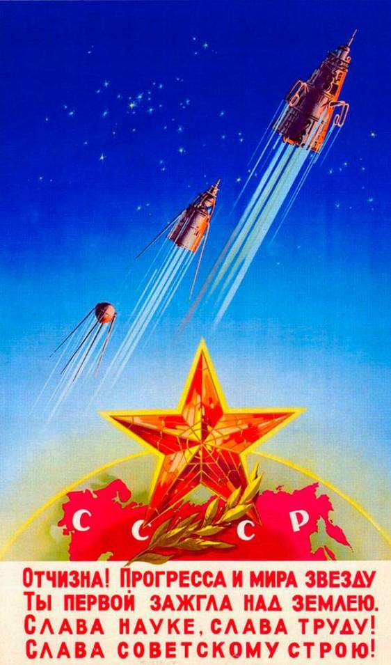 ussr_poster_2.1