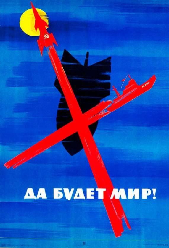 ussr_poster_2
