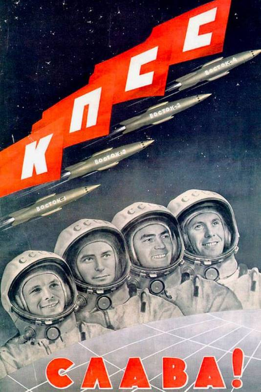 ussr_poster_4