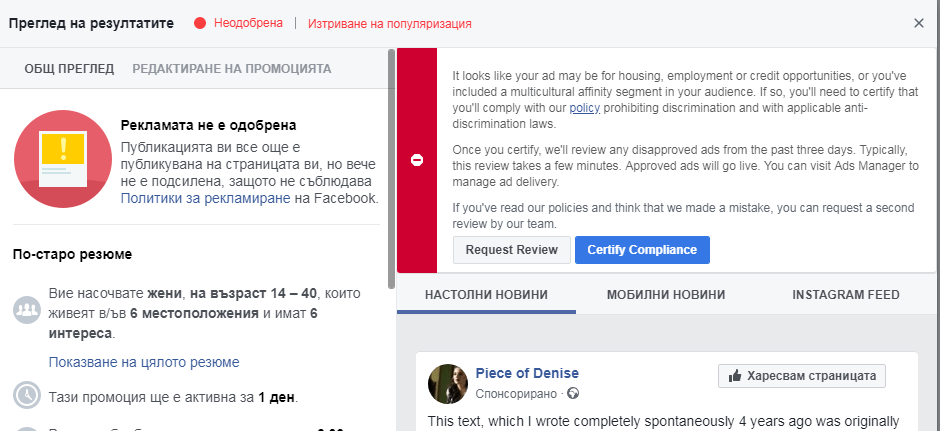 facebook_ai_marketing_ban.png