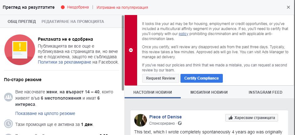 facebook_ai_marketing_ban.png