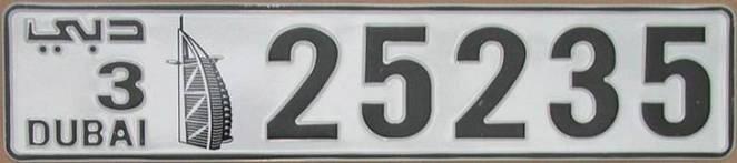 burj_al_arab_car_plate_number_sail.jpg