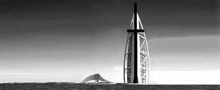 burj_al_arab_christian_cross_dubai_islam2.jpg