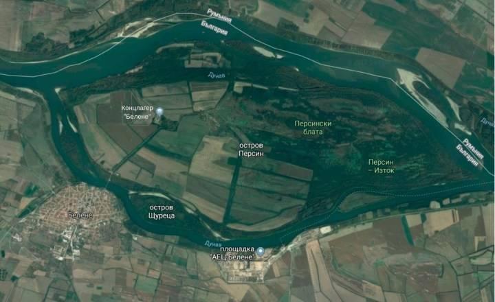 """Градът Белене, остров Персин с комунистическия концлагер (днес до него има затвор) и площадката на АЕЦ """"Белене"""". Карта: Google Maps"""