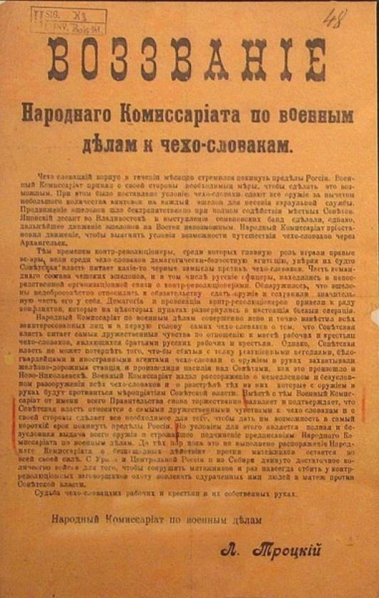belochehi_vladivostok_1