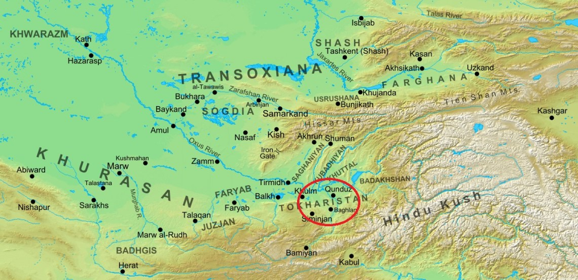 localization_bulgarians_arab_cartographer