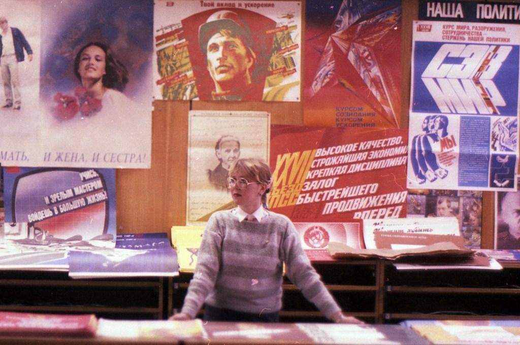 Магазин за плакати в Москва. Снимка от Нина Свиридова и Дмитрий Воздвиженски, СССР, 1986 г.