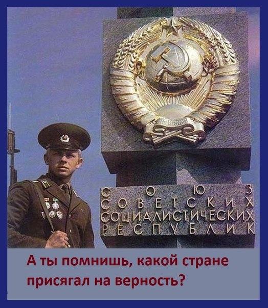 О приведении к присяге ВС СССР новобранцев