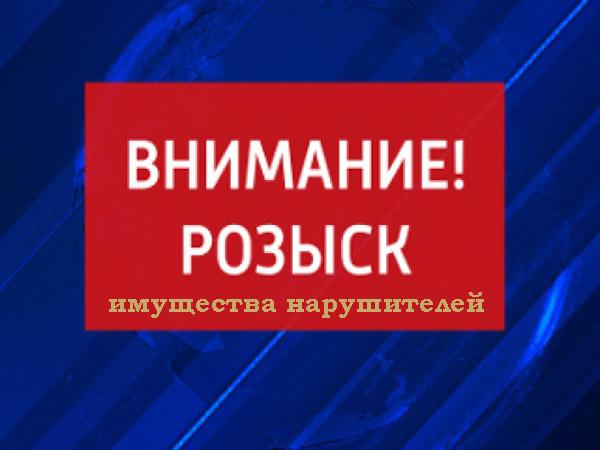 Протокол об административном нарушении 10 сентября 2017 г.