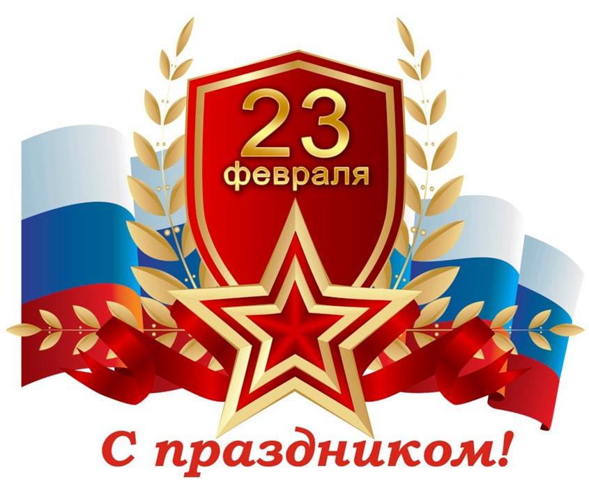 Сто лет Красной и Советской Армии