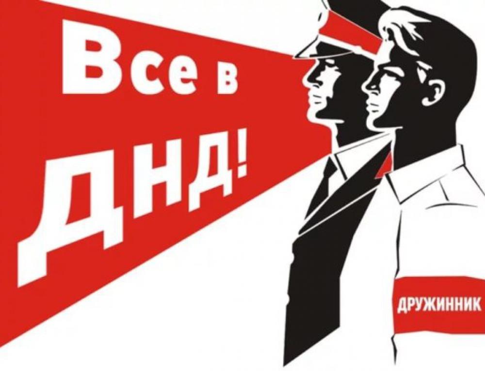 Дружинники ВОИНР посетили Администрацию города Чайковский