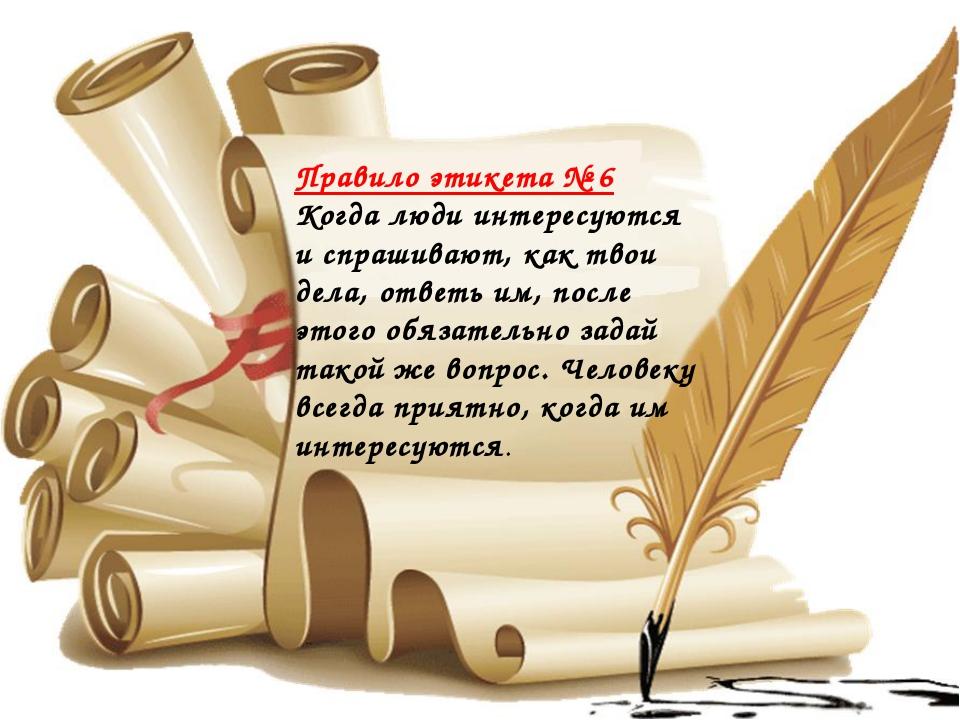 Примерное письмо кредиторов должнику