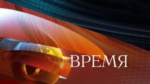 Комитет кредиторов СССР в вашем городе