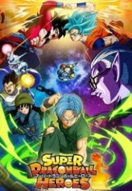 Watch Dragon Ball Heroes Episodes