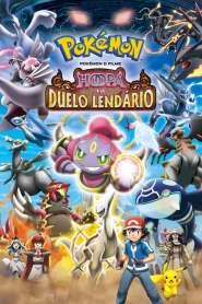 Pokémon 18 – Hoopa Et Le Choc Des Légendes (2015)