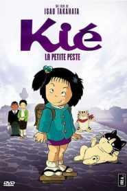 Kié la petite peste (1981)