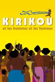 Kirikou et les hommes et les femmes (2012)