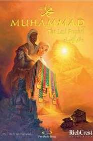 Muhammad : Le Dernier Prophète (2002)