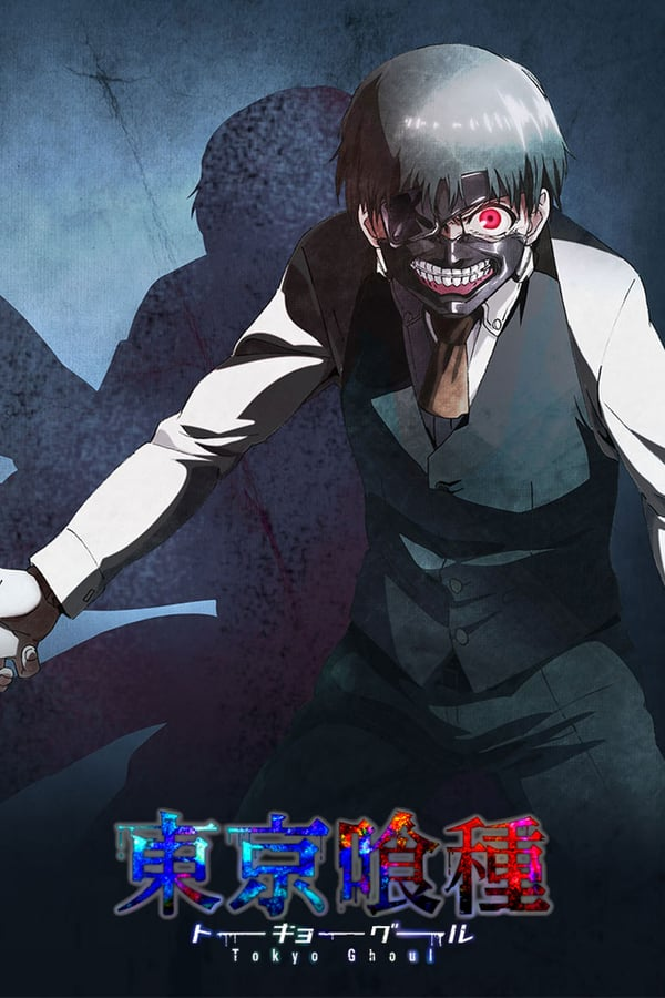 Tokyo Ghoul Vf Streaming : tokyo, ghoul, streaming, Regarder, Tokyo, Ghoul, Streaming, Gratuit, Illimité, Vostfr, Voirseries