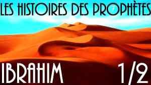 le prophete ibrahim