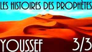 L'histoire du Prophète Youssef en français