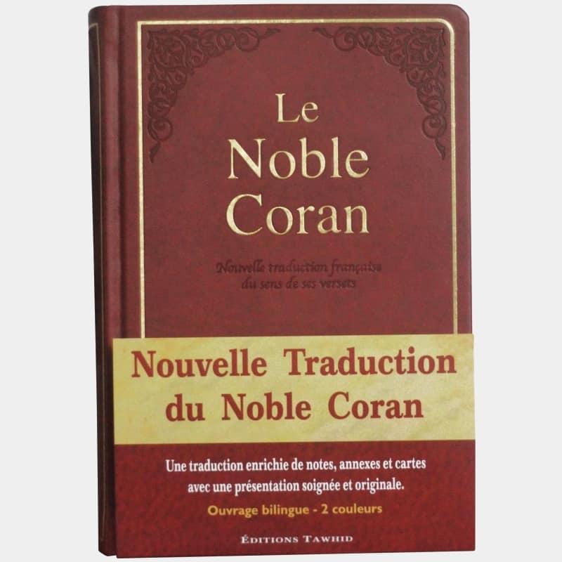 Coran audio en français