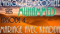 Khadija et le mariage avec le Prophète