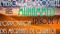 Quraysh et l'islam