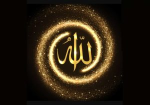 Voix Offor Islam Allah