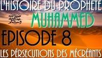 Les persécutions es mécréants de Quraysh