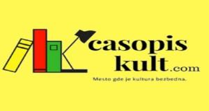 Diplomirane filološkinje Mina i Milena Kulić