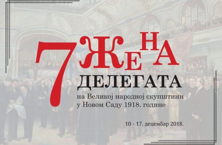 """Izložba """"Sedam žena, sedam delegata na Velikoj narodnoj skupštini u Novom Sadu 1918. godine"""" u KCNS"""