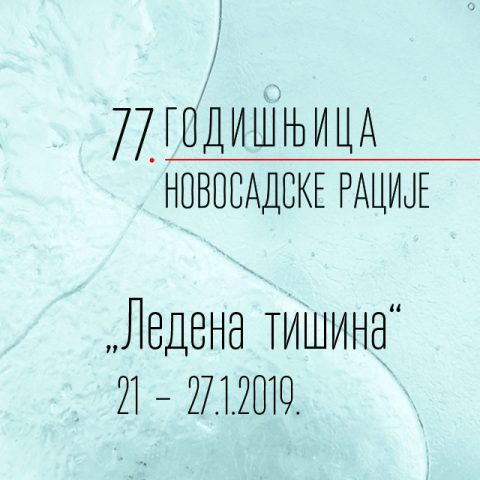 """Izložba """"Sećanje na dr Ignjata Pavlasa"""" od 21. januara u Likovnom salonu"""