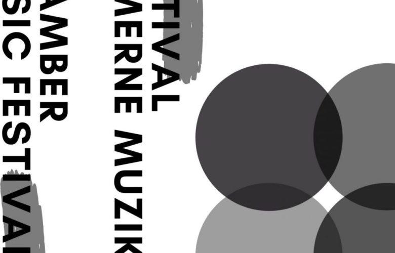 КОНЦЕРТ ЗАТВАРАЊА 4. ФЕСТИВАЛА КАМЕРНЕ МУЗИКЕ КАМЕРАТА НОВИ САД, 21. септембра на Камерној сцени Српског народног позоришта