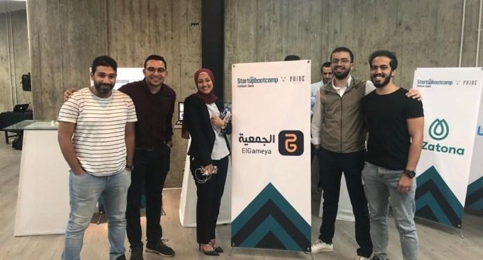 Egyptian Fintech ElGameya Raises Six-Figure Pre-Seed to Help People Save Money