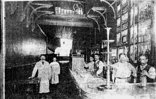 Interior del almacén