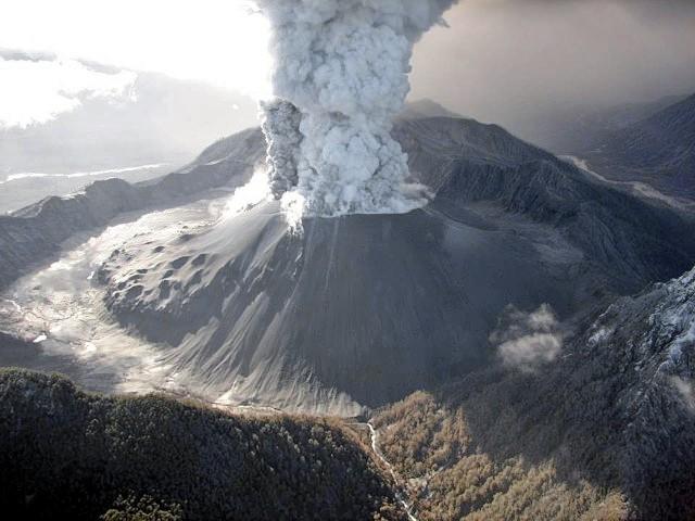 Global Volcanism Program Chaitén