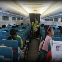 6 wskazówek przed twoją pierwszą podróżą samolotem